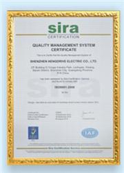 ISO9001證書英文版