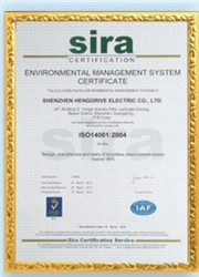 ISO14001證書英文版