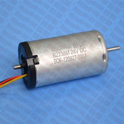 B2238M 直流无刷电机