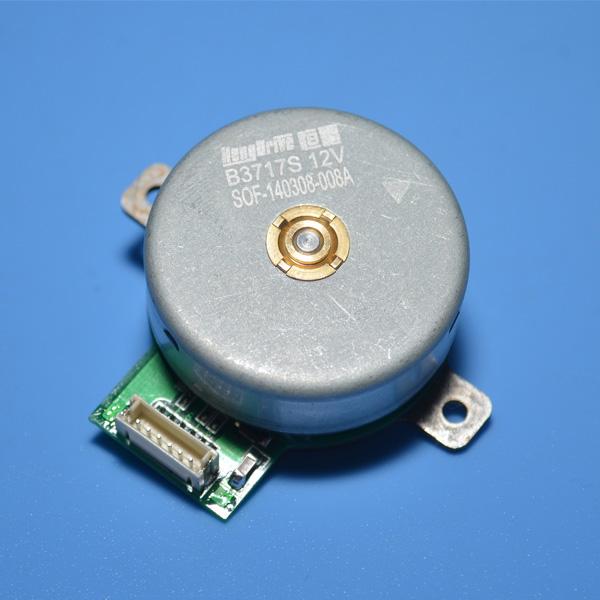 B3717S 外轉子直流無刷電機